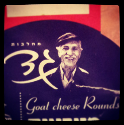 goat cheese guy