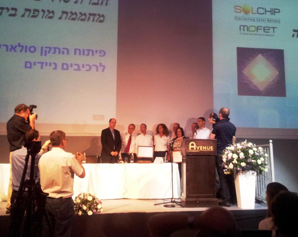 ocs award