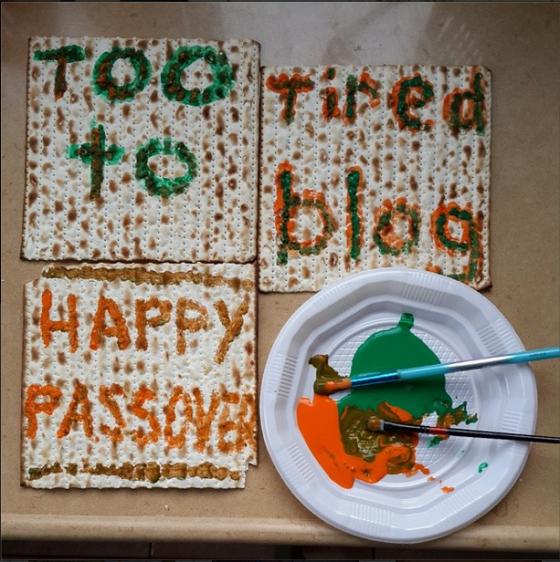 passover greeting 2014